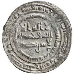 ABBASID: al-Mu'tadid, 892-902, AR dirham (2.35g), Arminiya, AH287. EF