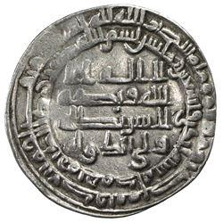 ABBASID: al-Muktafi, 902-908, AR dirham (3.28g), Hamadan (Hamadhan), AH291. VF
