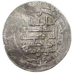 al-Muqtadir (908-932/295-320 AH), AR dirham. VF