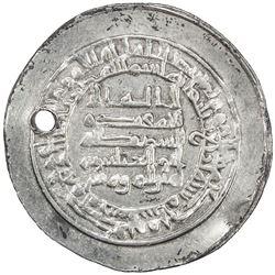 ABBASID: al-Muqtadir, 908-932, AR donative dirham (3.34g), Madinat al-Salam, AH304. EF