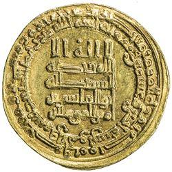 ABBASID: al-Qahir, 932-934, AV dinar (3.64g), al-Ahwaz, AH321. EF