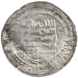 ABBASID: al-Mustakfi, 944-946, AR dirham (2.58g), Antakiya, AH333. F-VF