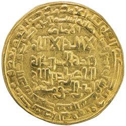 ABBASID: al-Nasir, 1180-1225, AV dinar (10.15g), Madinat al-Salam, AH608. VF-EF