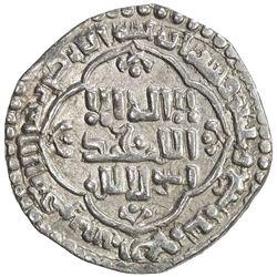 al-Mustansir (1226-1242/623-640 AH), AR dirham. EF