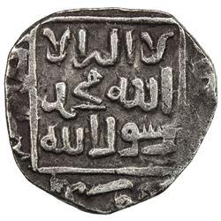 ABBASID: al-Mustansir, 1226-1242, AR 1/4 dirham (0.73g), NM, AH63x. VF
