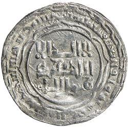 ABBASID: al-Musta'sim, 1242-1258, AR dirham (3.00g), Madinat al-Salam, AH646. VF
