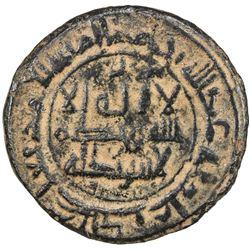 ABBASID: 'Abd Allah b. Dinar, ca. 848-862, AE fals (3.45g), NM, ND. VF-EF