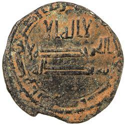 ABBASID: Yazid b. Usayd, governor, ca. 759-761 & 775-780, AE fals (3.87g), Yazidiya, AH159. VF