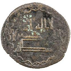 ABBASID: AE fals (1.47g), Ardashir Khurra, AH134. F-VF