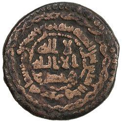 ABBASID: AE fals (2.95g), Jabal al-Fidda, AH155. F-VF