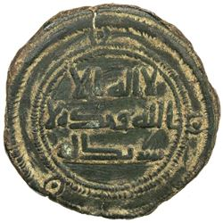 ABBASID: AE fals (2.65g), Jurjan, AH147. F-VF