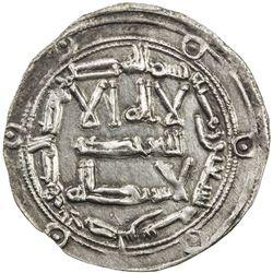 UMAYYAD OF SPAIN: al-Hakam I, 796-822, AR dirham (2.64g), al-Andalus, AH190. AU