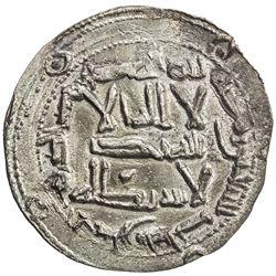 UMAYYAD OF SPAIN: al-Hakam I, 796-822, AR dirham (2.61g), al-Andalus, AH193, A-341, AU