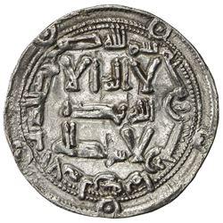 UMAYYAD OF SPAIN: al-Hakam I, 796-822, AR dirham (2.67g), al-Andalus, AH198. EF