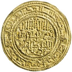 TAIFAS AFTER THE ALMORAVIDS: Anonymous, 1146-1155, AV dinar (3.52g), NM, AH550. VF-EF