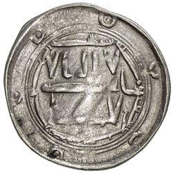 IDRISID: Idris I, 789-791, AR dirham (2.45g), AH177 (sic)