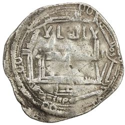 IDRISID: Idris II, 791-828, AR dirham (2.07g), Mrira, AH204. VF