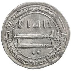 KHARIJITE: al-Rashid, ca. 796-803, AR dirham (2.45g), NM, ND. VF