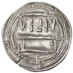 AMIRS OF TILIMSAN (Nefza): Anonymous, 796-814, AR dirham (2.55g), Tilimsan, AH18