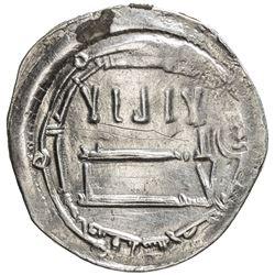 AGHLABID: Ibrahim I, 800-811, AR dirham (2.75g), Ifriqiya, AH185