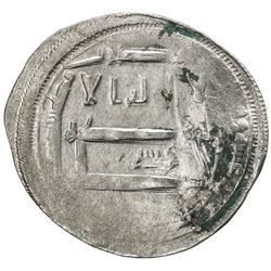 AGHLABID: Anonymous, ca. 822-825, AR dirham (2.97g), MM, AH210. VF
