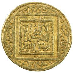 ALMOHAD: Abu Muhammad 'Abd al-Mu'min, 1130-1163, AV 1/2 dinar (2.28g), Fez (Fas), ND. VF
