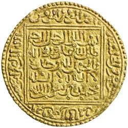 ALMOHAD: Abu Hafs 'Umar al-Murtada, 1248-1266, AV dinar (4.60g), NM, ND. EF