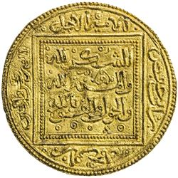 HAFSID: Abu Zakariya' Yahya I, 1230-1249, AV dinar (4.72g), Tilimsan (Tlemcen), ND. EF-AU