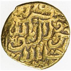HAFSID: Abu Faris 'Abd al-'Aziz II, 1394-1434, AV 1/4 dinar (1.14g), ND. VF