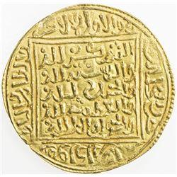 MERINID: temp. Abu'l-Hasan 'Ali, 1331-1351, AV dinar (4.64g), Sijilmasa, ND. EF