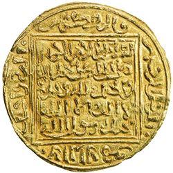 MERINID: Abu'l-'Inan Faris, 1348-1358, AV dinar (4.68g), Madinat Fas (Fez), ND. EF