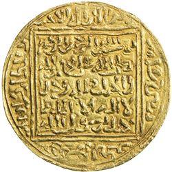 MERINID: Abu'l-'Inan Faris, 1348-1358, AV dinar (4.63g), Madinat Sijilmasa, ND. EF