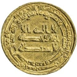TULUNID: Harun, 896-905, AV dinar (4.16g), Misr, AH286. EF