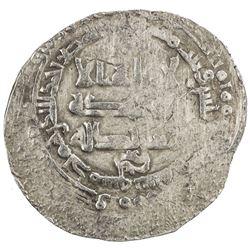 IKHSHIDID: Muhammad, 935-946, AR dirham (2.36g), Dimashq, AH334. VF