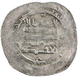 IKHSHIDID: Abu'l-Qasim, 946-961, AR dirham (2.53g), Tabariya, AH336. VF