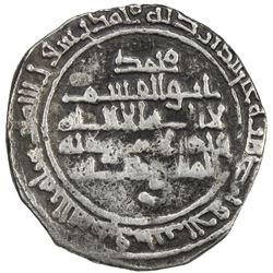 FATIMID: al-Qa'im, 934-946, AR 1/2 dirham (1.44g), al-Mahdiya, AH326. VF