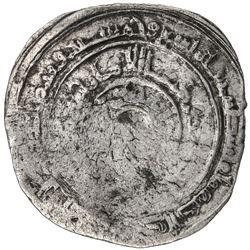 FATIMID: al-Mu'izz, 953-975, AR broad dirham (3.41g), Filastin, AH359. F
