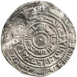 FATIMID: al-Mu'izz, 953-975, AR broad dirham (2.90g), Filastin, AH363. VF