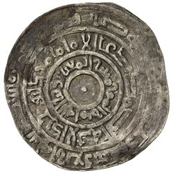 FATIMID: al-Mu'izz, 953-975, AR broad dirham (2.33g), Filastin, AH364. VF