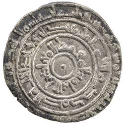 FATIMID: al-Mu'izz, 953-975, AR 1/2 dirham (1.31g), al-Mansuriya, AH355. VF