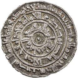 FATIMID: al-Mu'izz, 953-975, AR 1/2 dirham (1.47g), al-Mansuriya, AH357. EF-AU