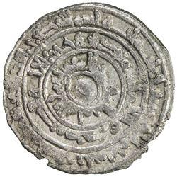 FATIMID: al-Mu'izz, 953-975, AR 1/2 dirham (1.46g), al-Mansuriya, AH358. VF-EF