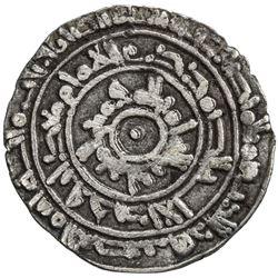 FATIMID: al-Mu'izz, 953-975, AR 1/2 dirham (1.39g), al-Mansuriya, AH360. VF