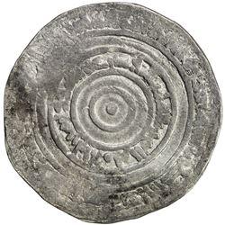 FATIMID: al-'Aziz, 975-996, AR broad dirham (3.35g), Filastin, AH367. F