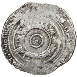 FATIMID: al-'Aziz, 975-996, AR 1/2 dirham (1.27g), al-Mahdiya, AH372. VF