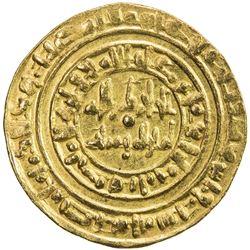 FATIMID: al-Hakim, 996-1021, AV dinar (4.23g), Misr, AH396. EF
