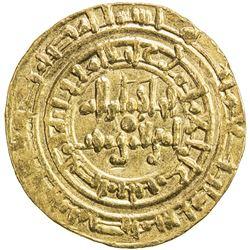 FATIMID: al-Hakim, 996-1021, AV dinar (4.23g), Misr, AH400. VF