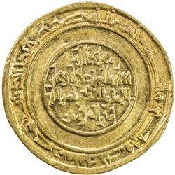 FATIMID: al-Hakim, 996-1021, AV dinar (4.17g), Misr, AH403. EF