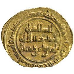 FATIMID: al-Zahir, 1021-1036, AU 1/4 dinar (0.97g), Siqilliya, AH426. EF
