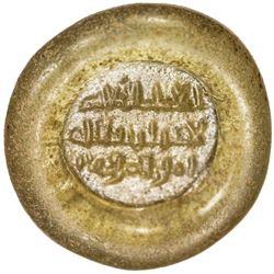 al-Zahir (1021-1036/411-427 AH),. VF-EF